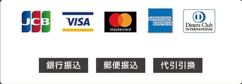 /assets/img/credit_logo02.jpg