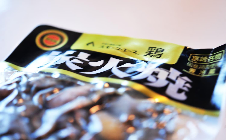 """宮崎地鶏炭火焼と燻製専門店の宮崎名物鶏炭火焼を通販お取り寄せ。美味しさの秘密"""""""